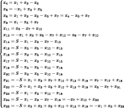 Программу Для Заданных Вычисления Чисел